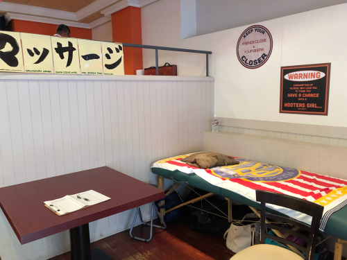 名古屋ユーワードフェスティバル_e0292546_23371097.jpg