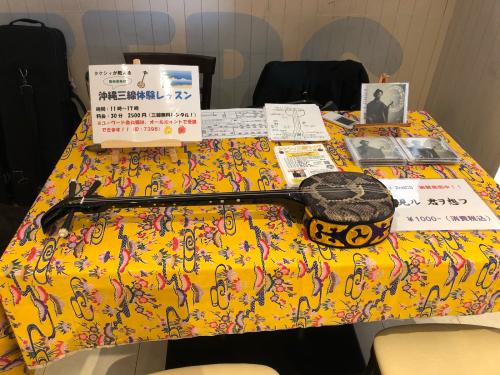 名古屋ユーワードフェスティバル_e0292546_23374825.jpg