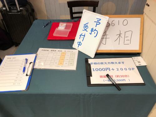 名古屋ユーワードフェスティバル_e0292546_23374921.jpg