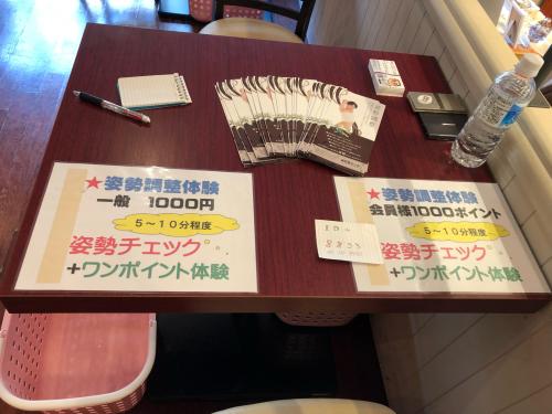 名古屋ユーワードフェスティバル_e0292546_23375426.jpg