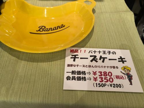 名古屋ユーワードフェスティバル_e0292546_23502753.jpg