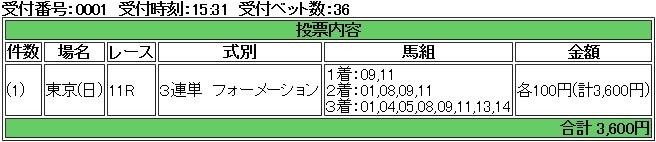 e0052353_02032649.jpg