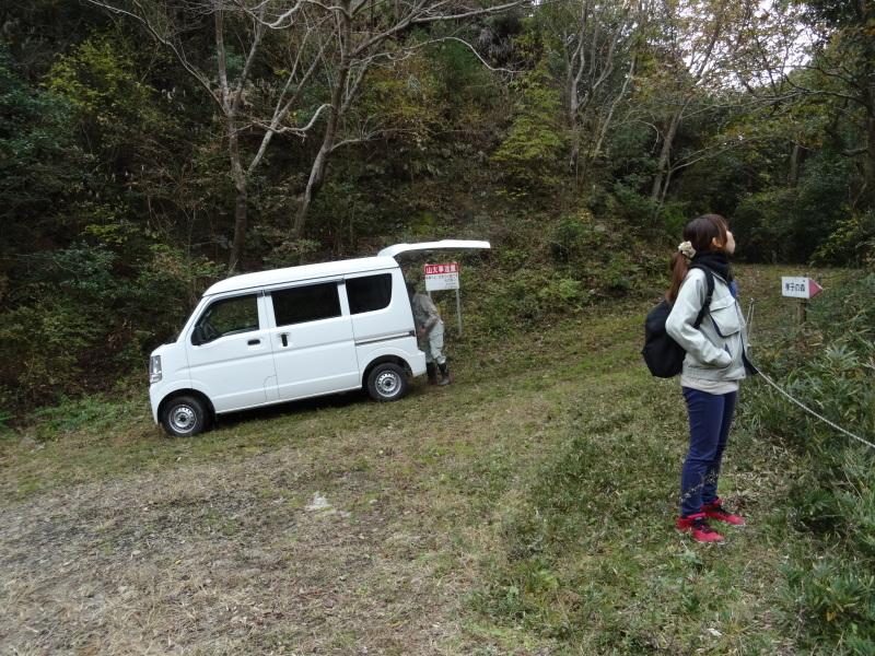 「自然再生実地研修」が 孝子の森で実施されます_c0108460_20575950.jpg