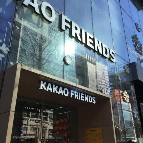 小学生連れソウル 2 弘大の「KAKAOフレンズ」穴場の地下に行くべし!!_f0054260_19062512.jpg