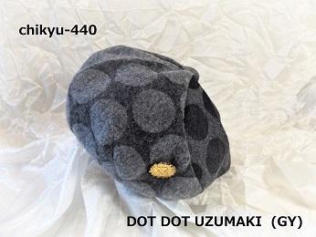 2018.AW. イーズゥー chikyuー440  DOT DOT UZUMAKI (GY)  \\14,580 (税込み)_d0189661_14280268.jpg
