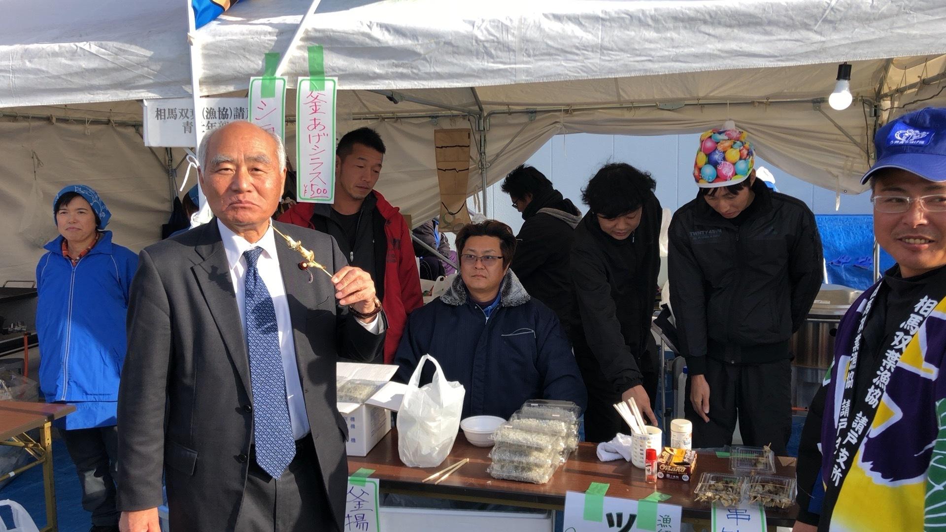 2018.11.24 浪江十日市祭_a0255967_13053906.jpg