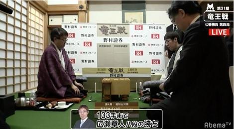 頑張れ羽生竜王、東海大リーグ戦優勝_d0183174_09005274.jpg