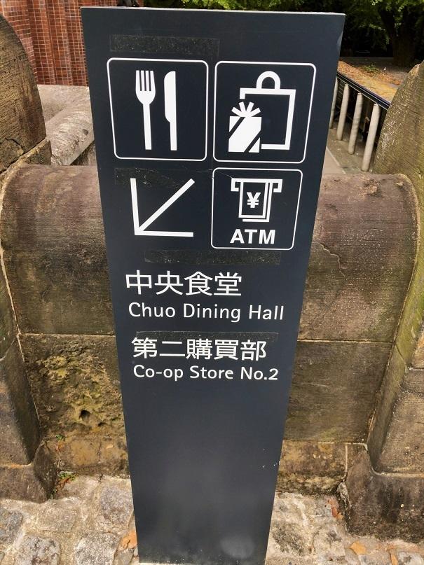 東大本郷キャンパス_b0362781_10103137.jpg