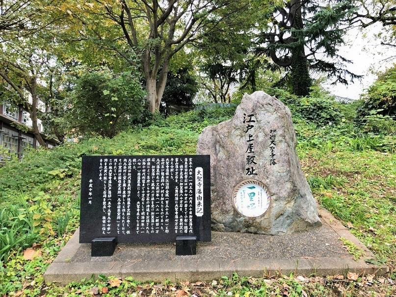 東大本郷キャンパス_b0362781_10174601.jpg