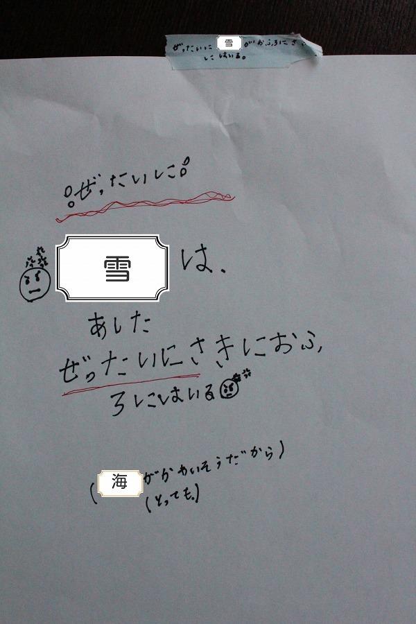 e0374581_18101369.jpg
