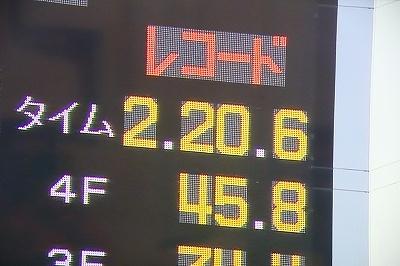 驚愕の世界レコード2\'20\'6!ジャパンCはアーモンドアイが人気に応えGI4勝目を飾る_b0015386_00553095.jpg