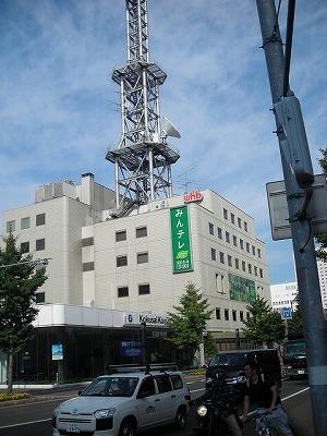 西16丁目界隈(2)_f0078286_15191737.jpg