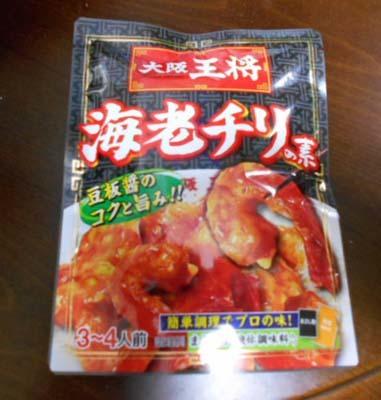 シーフードミックス(冷凍)と卵でエビチリ味_f0019498_20311635.jpg