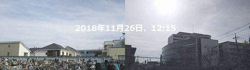 d0051601_16012761.jpg