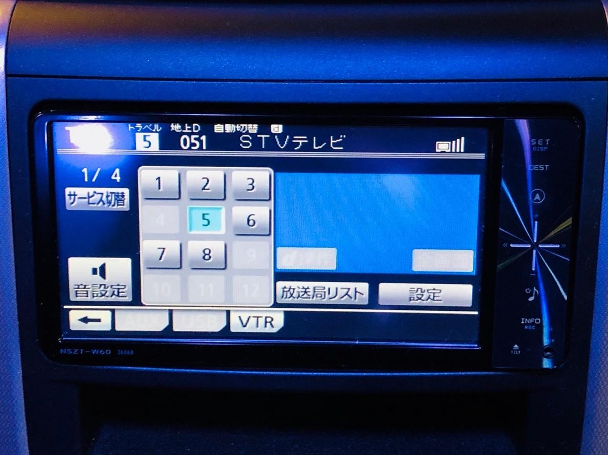 11月27日(火) 本店ブログ♪ヴェルファイア2.4ZプラチナセレクションⅡ 4WD入庫いました☆ ランクル ハマー アルファード_b0127002_16385457.jpg