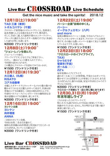 b0169403_22132680.jpg