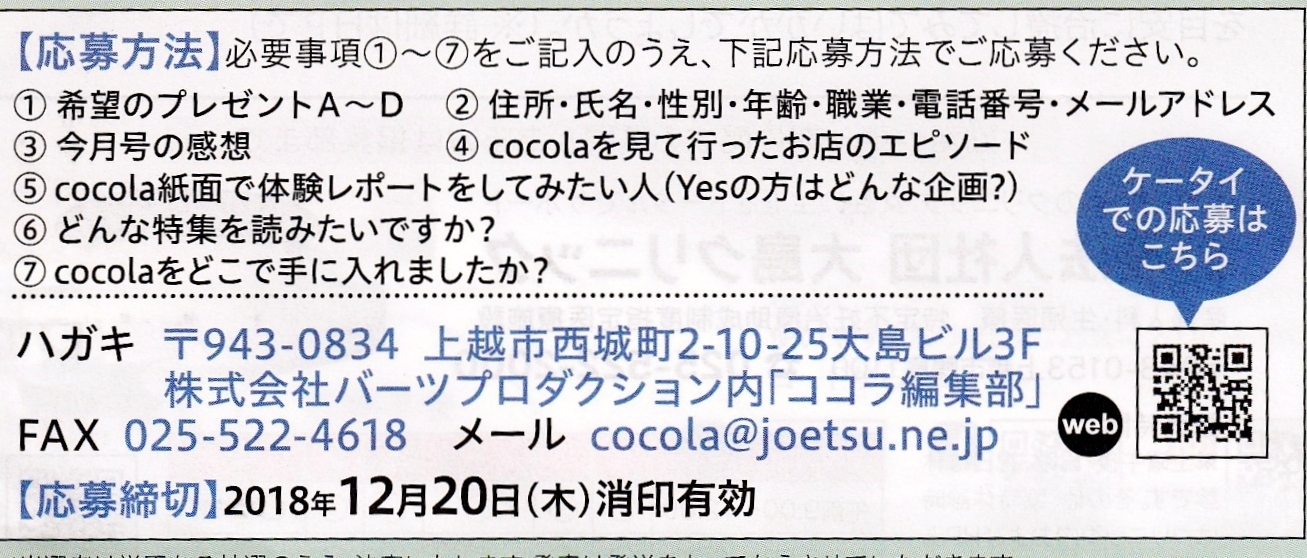 b0163804_17171842.jpg
