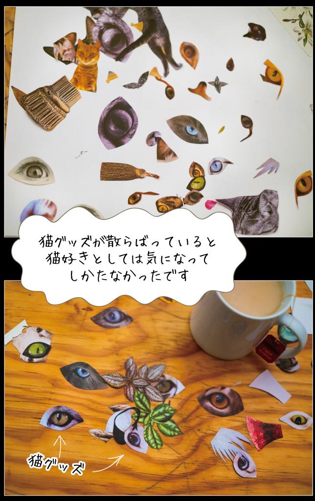 a0358016_13451378.jpg