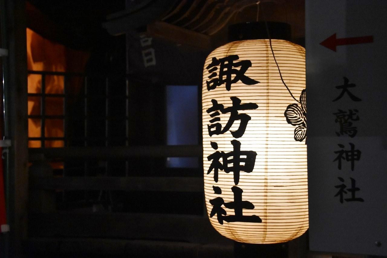 酉の市 商売繁昌・開運の神に微笑まれますように。_d0065116_19455704.jpg