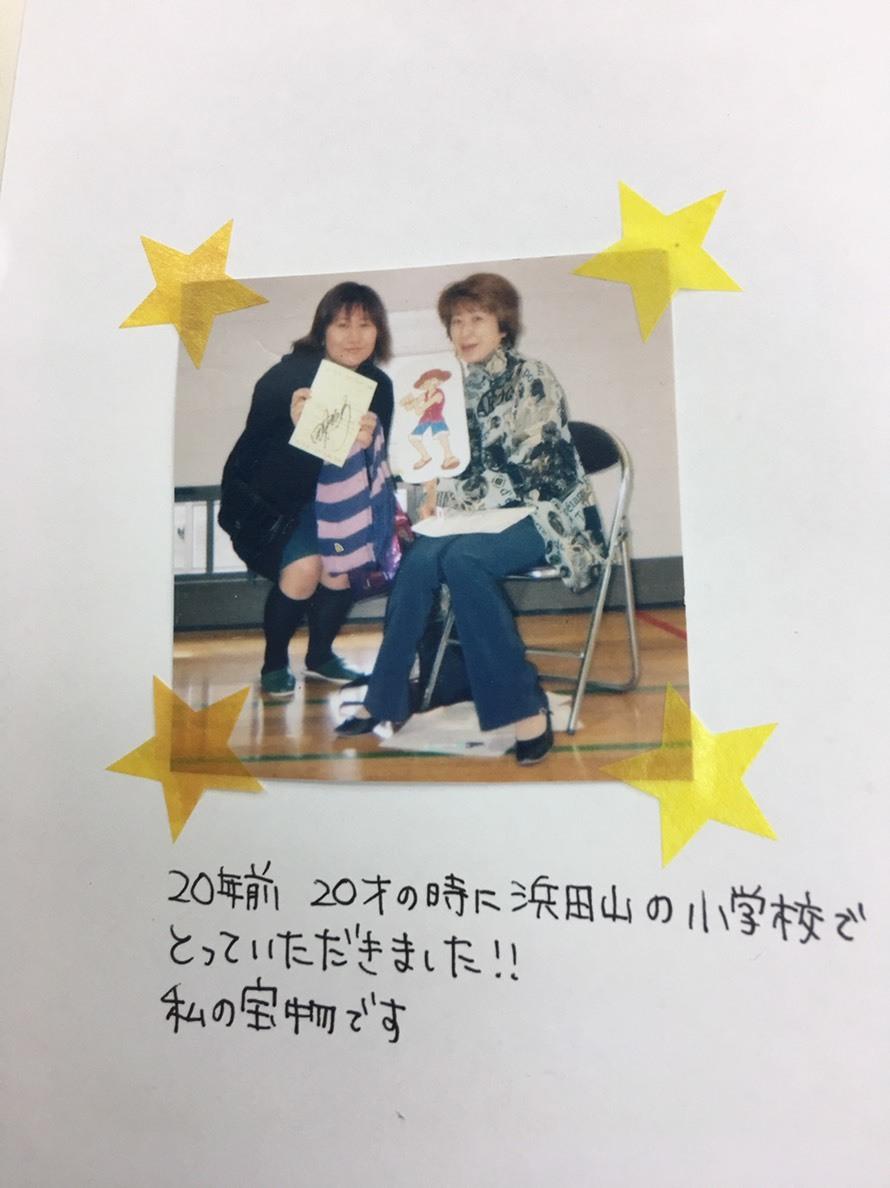 ドラマティック・カンパニー東京公演_a0163623_23050780.jpg