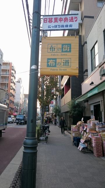 足立区の街散歩 352 「荒川区篇」_a0214329_2182220.jpg