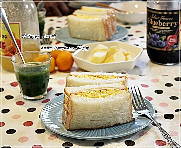 朝ごパンはハム玉子サンド♪_f0348032_17220879.jpg