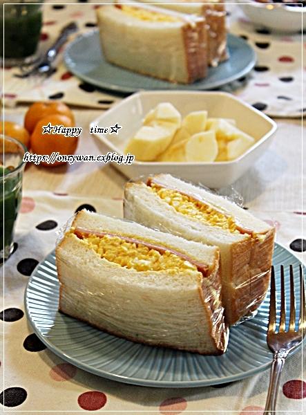 朝ごパンはハム玉子サンド♪_f0348032_17221626.jpg