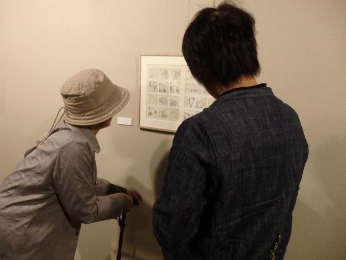 毎日新聞にノグチクミコさんの絵本『ほんとうの空の下で』の記事が掲載されました_f0296936_16493574.jpg