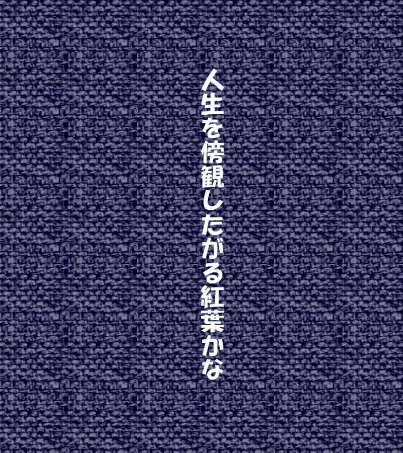 f0117041_05415259.jpg