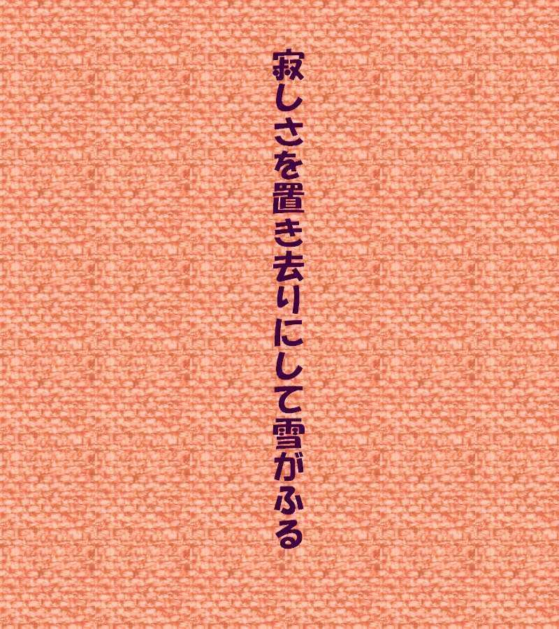 f0117041_18325037.jpg