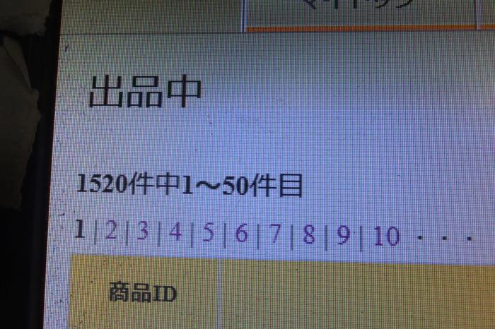 c0206742_23533533.jpg