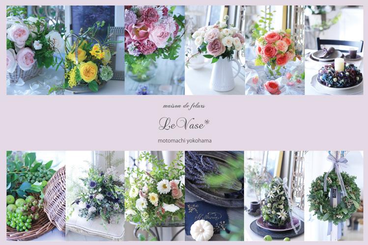 2019年Le vase*Flowerカレンダー完成しました♥_e0158653_01490558.jpg