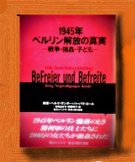 11.25 女性への暴力撤廃デーに_c0166264_11145387.jpg