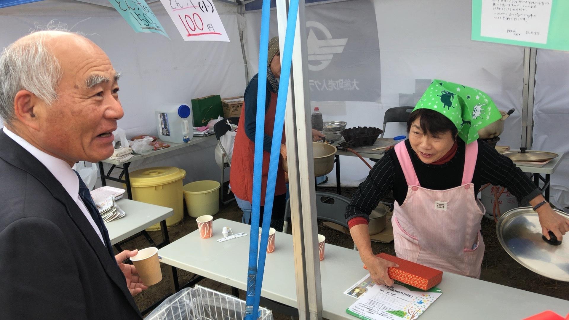 2018.11.10〜11 JAまつり、大熊町ふるさと祭りほか_a0255967_13504198.jpg