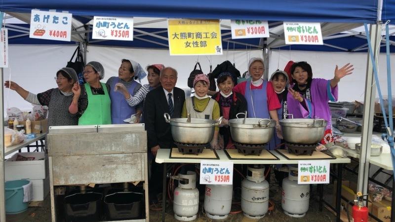 2018.11.10〜11 JAまつり、大熊町ふるさと祭りほか_a0255967_13504223.jpg
