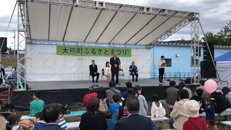 2018.11.10〜11 JAまつり、大熊町ふるさと祭りほか_a0255967_13520657.jpg
