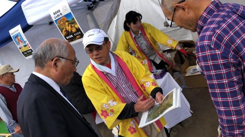 2018.11.10〜11 JAまつり、大熊町ふるさと祭りほか_a0255967_13525906.jpg