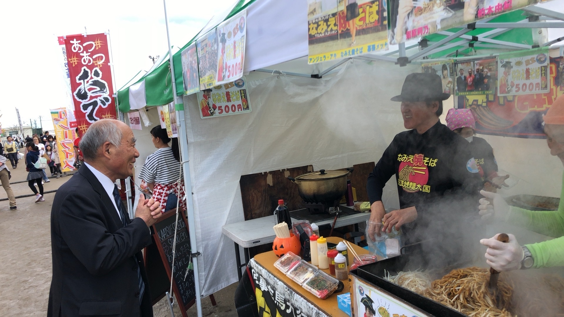 2018.11.10〜11 JAまつり、大熊町ふるさと祭りほか_a0255967_13525907.jpg