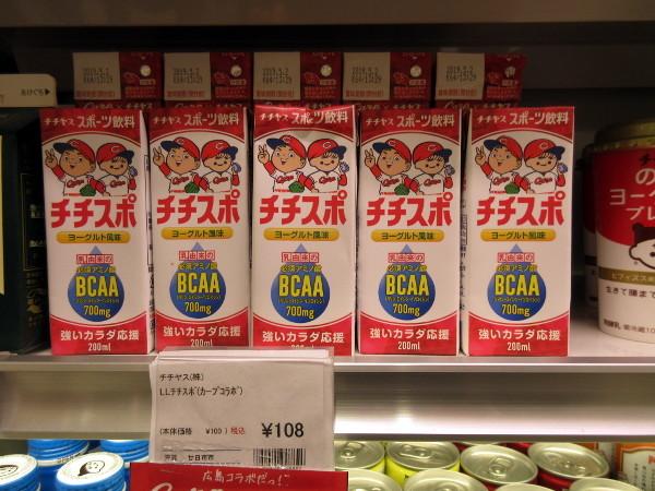 【銀座情報】TAU -ひろしまブランドショップ-_c0152767_21041758.jpg