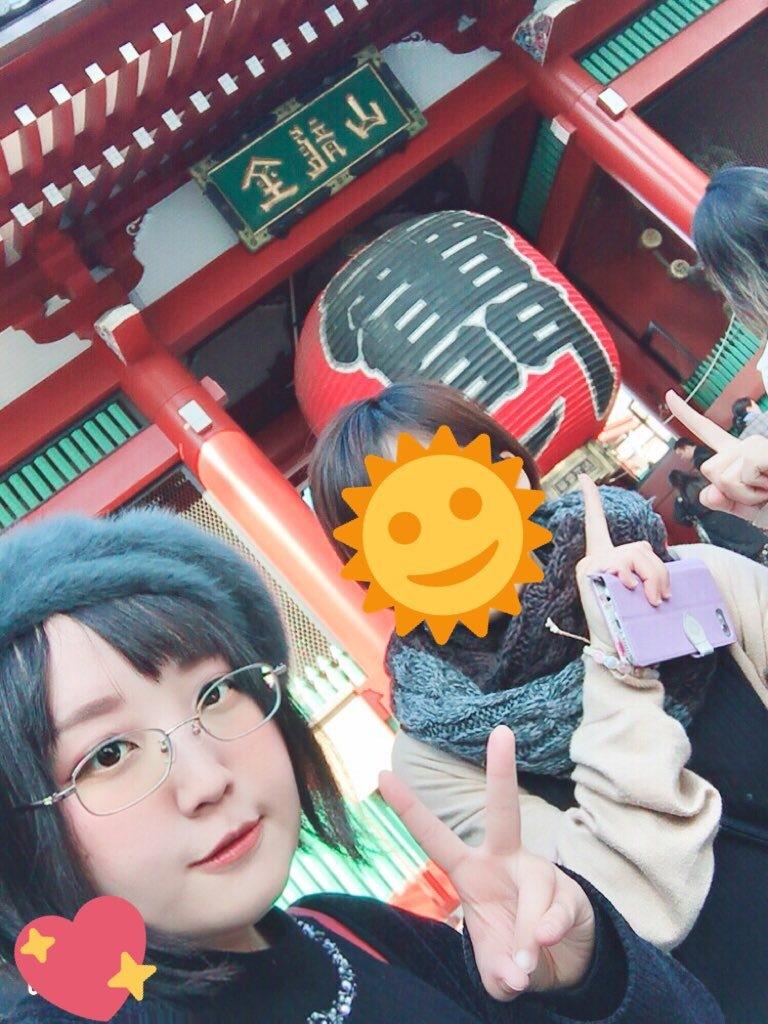 東京日帰り。_a0157480_12585082.jpeg