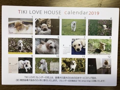 2019 Tikiloveカレンダー_f0051481_23100465.jpeg