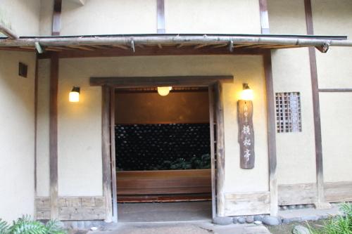 明治150年記念・日本を変えた「千の技術博」見学後の昼食は、韻松亭(上野公園内)で_c0075701_21151750.jpg