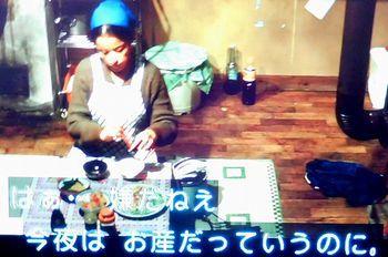 遙かなる山の呼び声(映画)_b0044404_20043930.jpg
