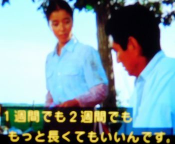 遙かなる山の呼び声(映画)_b0044404_20111563.jpg