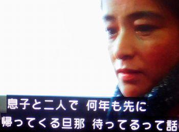 遙かなる山の呼び声(映画)_b0044404_20263841.jpg
