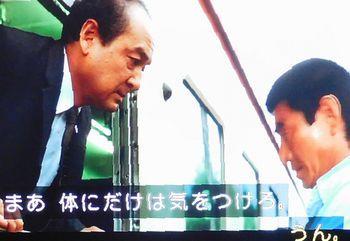遙かなる山の呼び声(映画)_b0044404_21405892.jpg