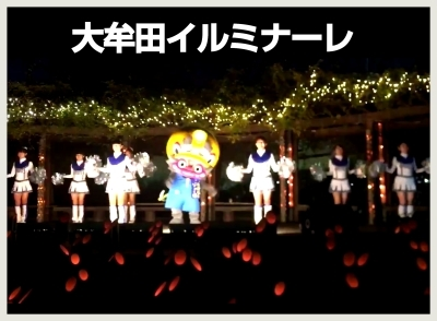 ◾️大牟田駅前のイルミネーションからみんなを笑顔に!_b0183113_08412413.jpg