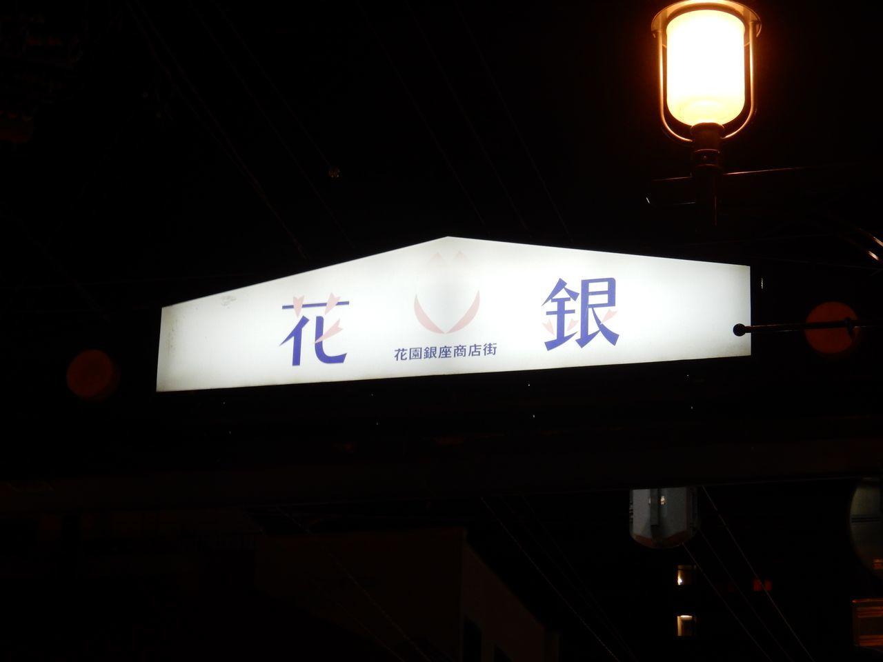 今日は北大、昨日は小樽_c0025115_21121304.jpg