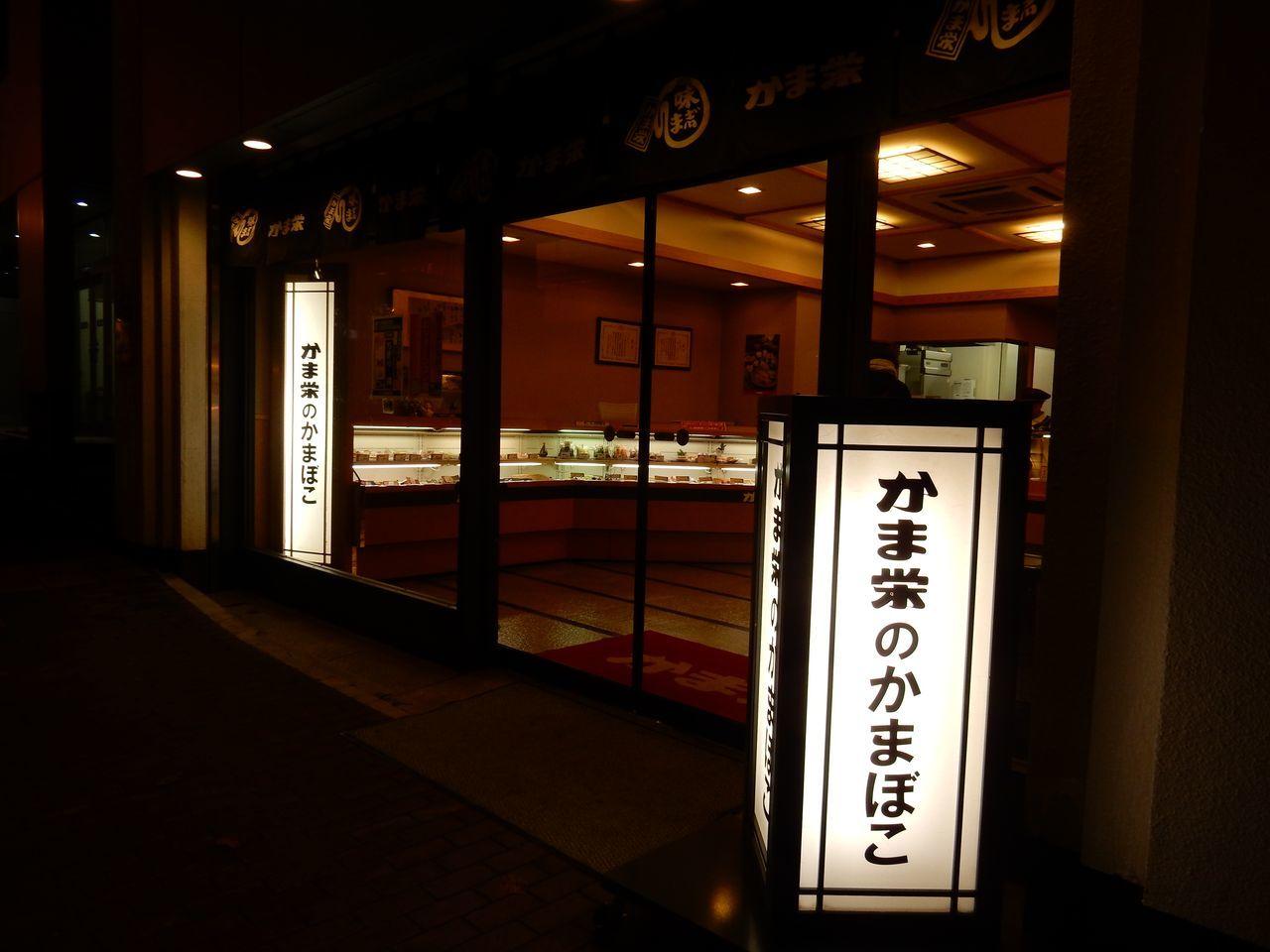 今日は北大、昨日は小樽_c0025115_21195709.jpg