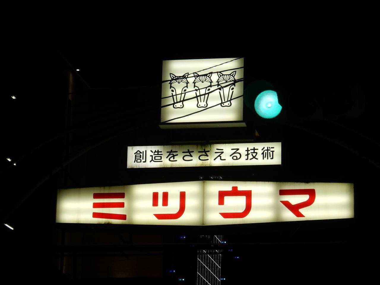 今日は北大、昨日は小樽_c0025115_21303122.jpg